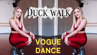 Как делать DUCK WALK ? Vogue Dance Tutorial