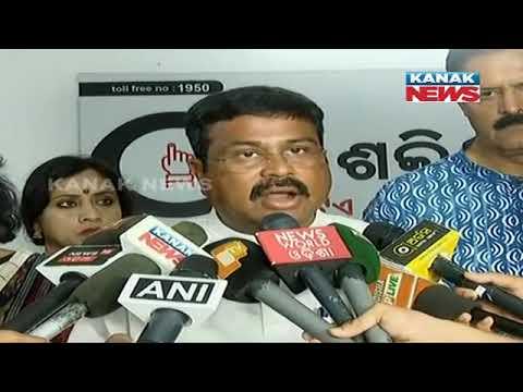 BJP Team At CEO On Jagannath Pradhan 'Attacked' In Bhubaneswar