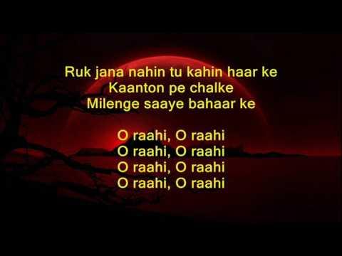 Ruk Jaana Nahi Tu Kahin Har Ke - Imtihan - Full Karaoke