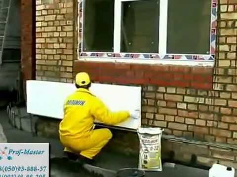 Фасадные работы и Утипление в Харькове