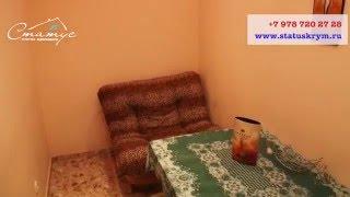 Двухкомнатная квартира в Ялте с собственным двором. Продажа/аренда.(, 2016-03-14T15:15:08.000Z)