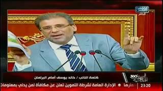 المصرى أفندى 360 | لقاء مع المخرج خالد يوسف