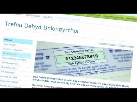 Sut i dalu fy mil - Dŵr Cymru