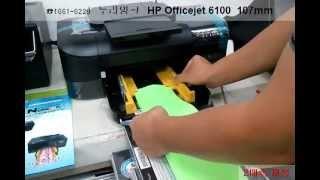 누리잉크hp6100리본인쇄