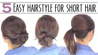 Easy Hairsyles Short Hair
