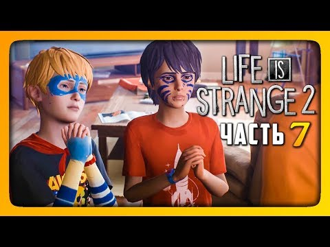 СУПЕРГЕРОИ! ✅ LIFE IS STRANGE 2 (Episode 2) Прохождение #7 thumbnail