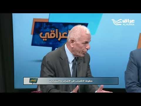 حظوظ الأقليات في الأحزاب والانتخابات  - 16:22-2018 / 3 / 13