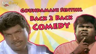 Goundamani Senthil Back 2 Back Comedy   Tamil Super Hit Comedy Collection - Vol 1