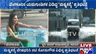 Bengaluru: Actress Sonu Gowda Turns Mermaid For Unique Protest On Potholes