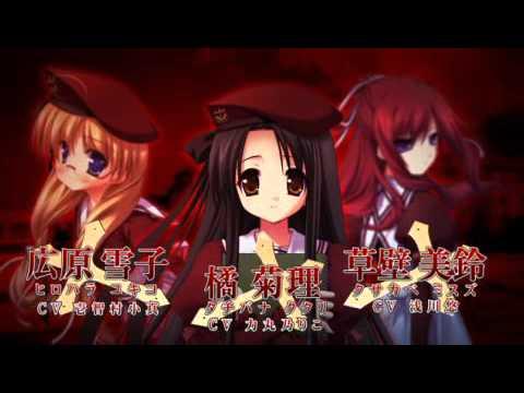 11 Eyes Cross Over PSP Opening 3