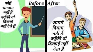हमें भगवान दिखाई क्यूँ नहीं देते Humein bhagvan dikhai kyu nahi dete
