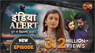 India Alert || Episode 105 || Chahat || Dangal TV