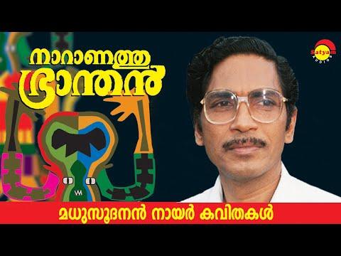 Panthrandu makkale - Naranathu Brandhan
