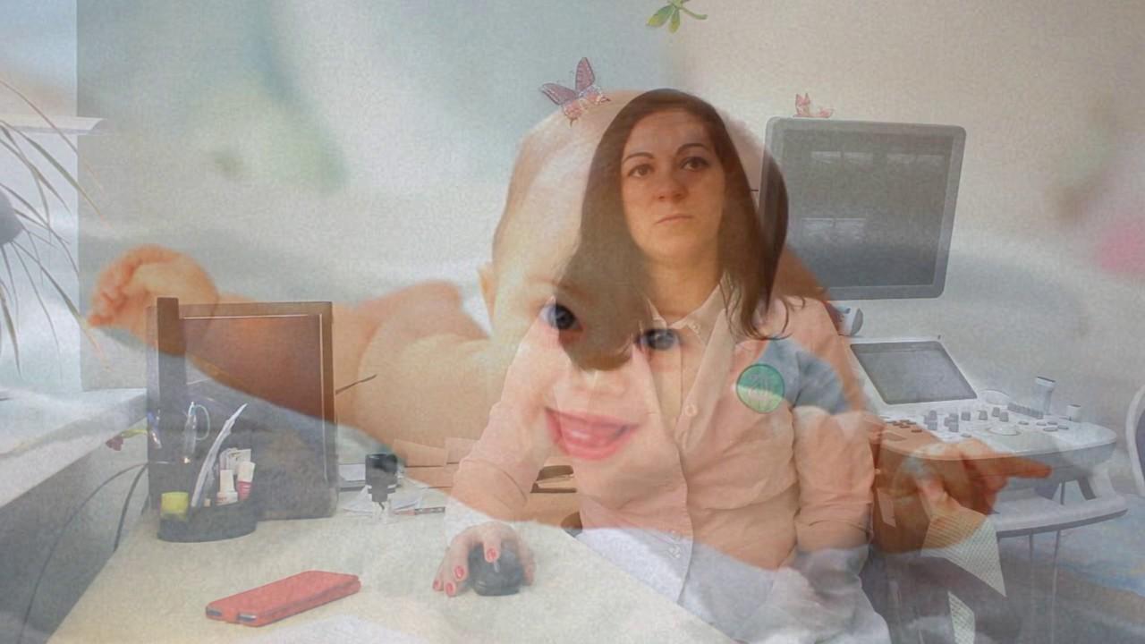 Вакансии врач невролог детский в москве
