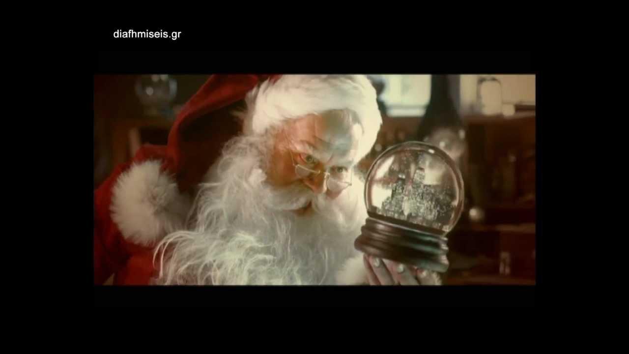 Διαφήμιση Coca Cola: Χριστούγεννα 2011
