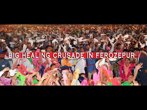 PROPHET BAJINDER SINGH MINISTRIES        |   27-03-2018   |     LIVE      Firozpur