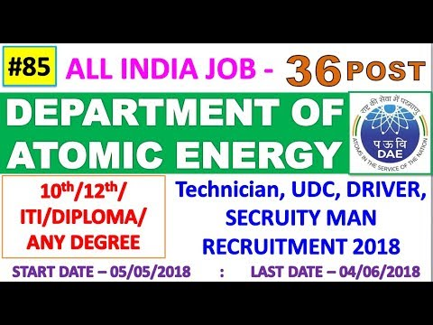 DEPARTMENT OF ATOMIC ENERGY RECRUITMENT 2018 || ALL INDIA JOB FOR Technician,UDC,DRIVER - 36 POST