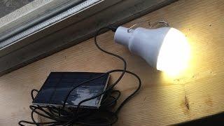 Solar LED Light Bulb Test : 7 hours of Light.