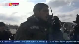 Война на Украине Новые обстрелы в Донецком аэропорту War in Ukraine Donetsk