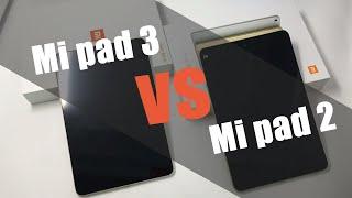 Xiaomi  Mi pad 2 VS Mi pad 3 with Antutu Benchmark