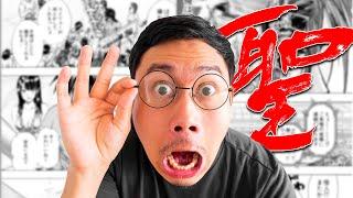 иностранец НИКОГДА не выучит японский язык. Почему японцы сами не знают японский