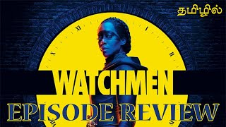 WATCHMEN SERIES EPISODE 1 TO 4 REVIEW IN TAMIL
