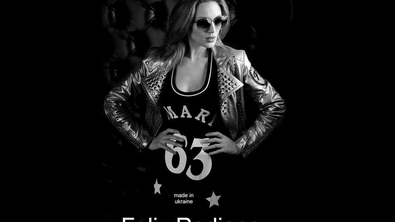 Кожаные женские куртки из натуральной кожи со скидкой до 90% в интернет -магазине модных распродаж kupivip. Ru!. 671 товар в продаже с.