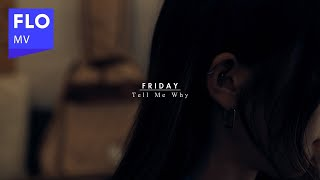 [MV] 프라이데이 (Friday) - Tell Me Why