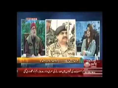 The Debate with Zaid Hamid - General Raheel Shareef as new COAS - 29-11-13