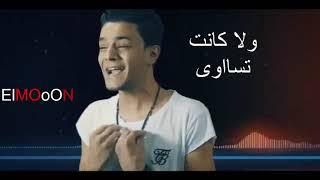 حالة واتس حزينة اوي- انا اللي غاوي اعشق في ناس ملهاش أساس- تيتو وبندق 2019