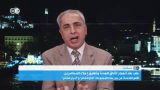 أين تكمن العقدة في فشل اتفاق الهدنة بشرق حلب؟ الدكتور سمير صالحة يجيب