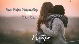 👭Engu ponalum Thooram sentralum nam natpu piriyathey👩❤️💋👩 song whatsapp status lyrics