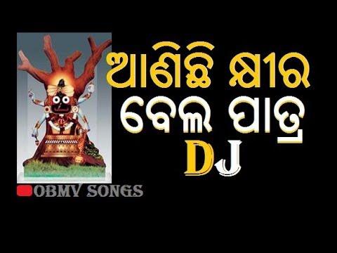 Anichhi Khira Bela Patara || DJ REMIX BHAJAN SONG