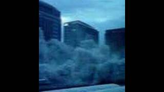 Key Bank Implosion Slc, Utah