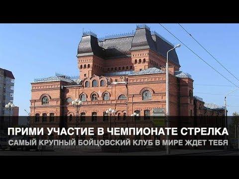 """СТРЕЛКА Могилев 19 Августа Стадион """"Спартак"""""""