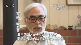 広島県福山市の「鞆の浦」埋め立て事業の差し止めを認めた広島地裁判決...