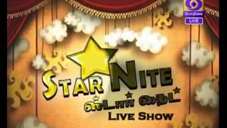 Star Night Show 16-03-2017 DD Podhigai TV Show
