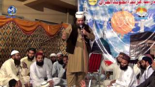 Video 04 Hamd Naat Collection | Syed Salman Gilani Mushaira 2017 | Urdu nasheeds | نعت  | سید سلمان گیلانی download MP3, 3GP, MP4, WEBM, AVI, FLV Agustus 2018
