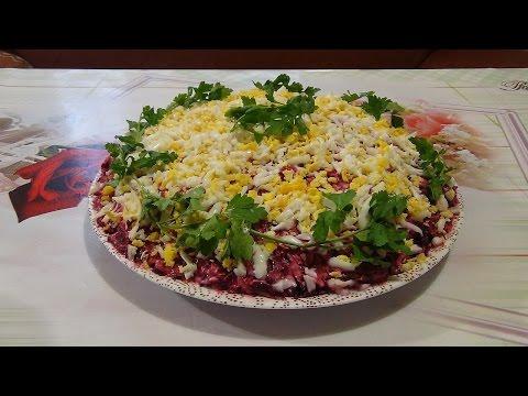 Сельдь под шубой salad