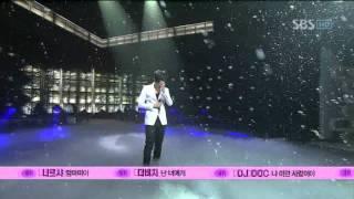 ERU - White Tears (Ir-white tear) @ SBS Inkigayo lagu populer 100905