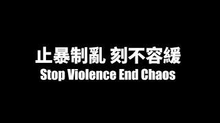 Hong Kong Jockey Club cancels weekly horse races 「馬不跑」、煙花匯演取消,香港民眾:暴力嚴重影響市民正常生活