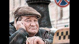 Download Жуткая история таксиста Mp3 and Videos