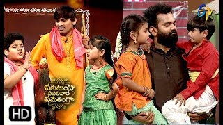 Rakesh & Team Performance    ETV Sankranthi Special Event   15th January 2019   ETV Telugu