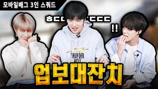 Download lagu [NCT DREAM] 200210 후야 모바일배그 게임파트