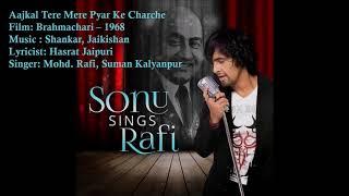 Aajkal Tere Mere Pyar Ke | Rafi | Suman | Shankar, Jaikishan | Hasrat Jaipuri | Brahmachari - 1968