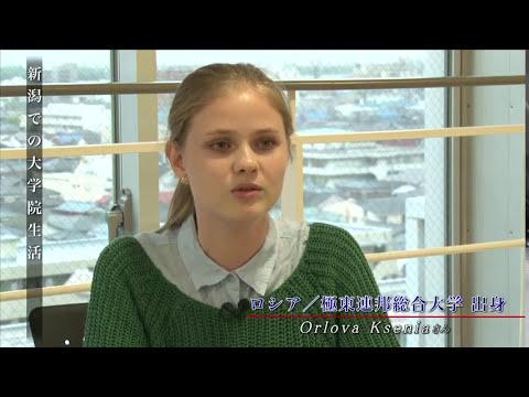 【インタビュー】ロシア/極東連邦総合大学出身 Orlova Kseniaさん