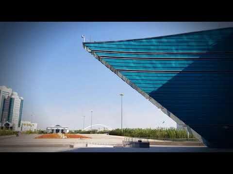 Astana Central Concert Hall