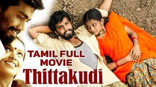 Thittakudi - Tamil Full Movie | Ravi | Aswatha | Selvanambi