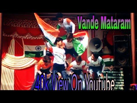 Smarty Boys Dance Vande Mataram