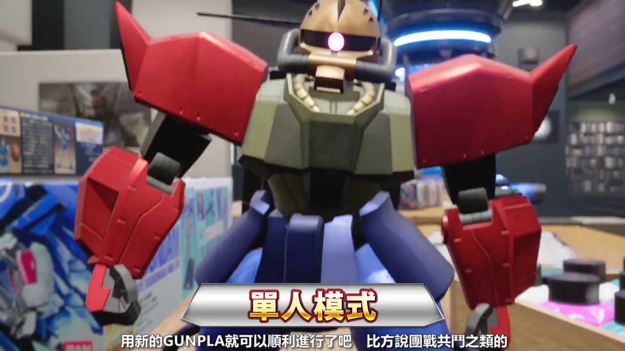 New GUNDAM BREAKER Trailer